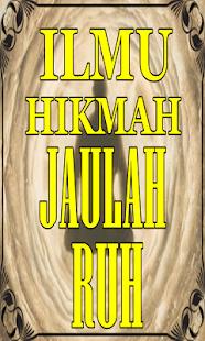 Ilmu Hikmah Jaulah Ruh - náhled