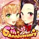 ウチの姫さまがいちばんカワイイ -ひっぱりアクションRPGx美少女ゲームアプリ-