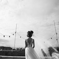 Wedding photographer Katerina Ruban (ruban). Photo of 14.06.2018