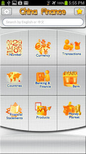 Learn Financial Chinese
