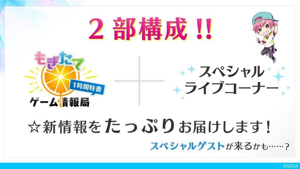 【画像】『Readyyy!』ゴー☆ルドステージ Vol.5