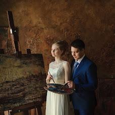 Wedding photographer Dmitriy Grant (grant). Photo of 05.06.2018
