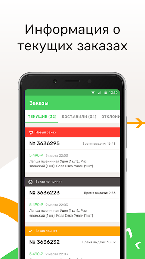 Business SkipZ screenshot 2
