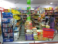 Maa Annapoorna Store photo 1