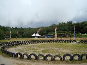 Photo: Roundpen für das Training zu Pferde
