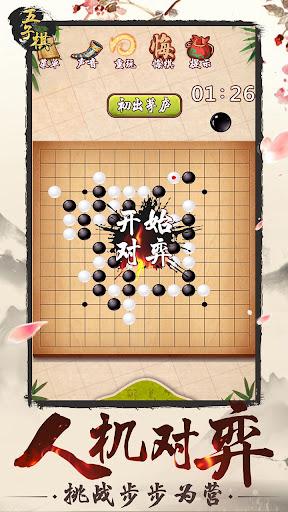 Gomoku Online u2013 Classic Gobang, Five in a row Game apkpoly screenshots 3