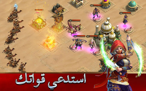 Clash of Desert 1.4.0 screenshots 8