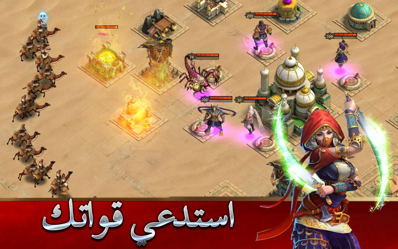 Screenshots of صراع الصحراء for iPhone