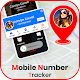 Download True Mobile Number Tracker And Location For PC Windows and Mac
