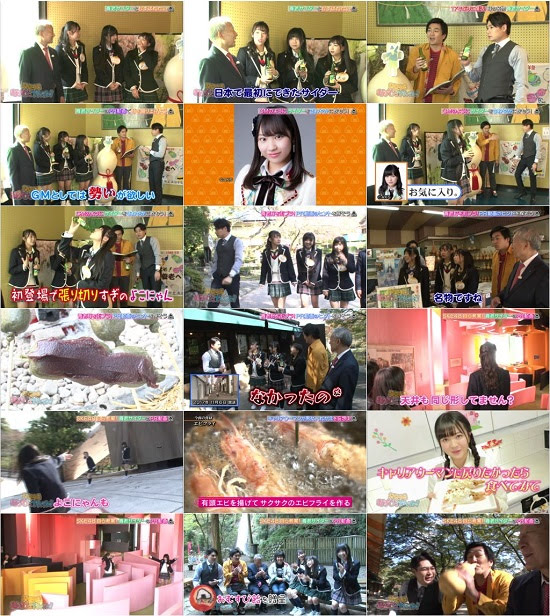 (TV-Variety)(720p) SKE48 むすびのイチバン! ep33 171204