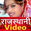 Rajasthani Videos - Rajasthani Gane, Geet & Comedy icon