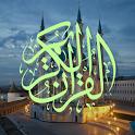 Quran - German Translation icon