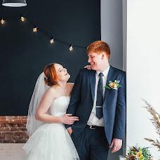 Wedding photographer Anastasiya Kostromina (akostromina). Photo of 21.04.2018
