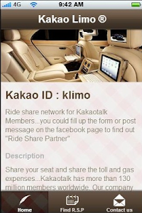 Kakao Limo ® screenshot 0