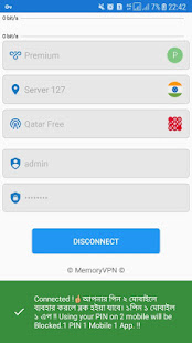 Memory VPN