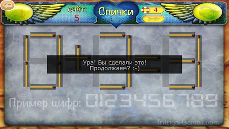 Спички: головоломка 1.5.6 screenshot 638504