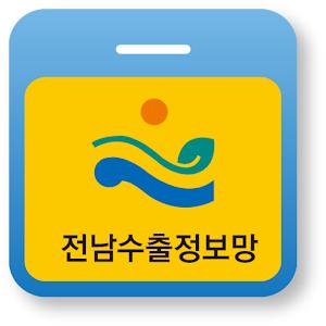 수출정보망 아이콘