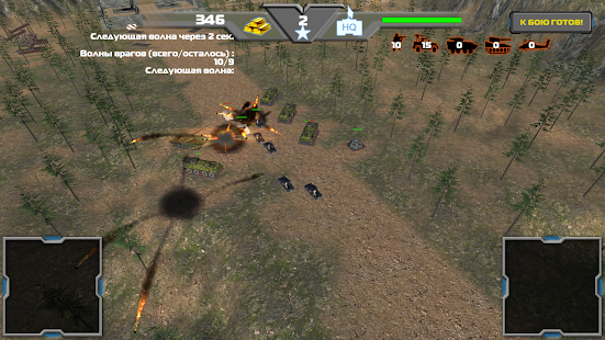 TD Global Strike-Tower Defence- screenshot