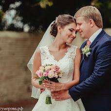 Свадебный фотограф Светлана Гумерова (Apriory). Фотография от 29.12.2015
