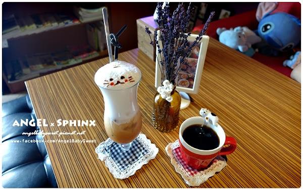 「花蓮漁港」特色拉花下午茶甜點早午餐 ❤ 伊坐咖啡 E-zuo caf'e
