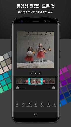 Vimo - ビデオモーションステッカーとテキスト 이미지[1]