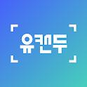 유캔두 - 습관개조, 목표달성, 동기부여 icon
