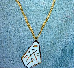 Photo: Copper enamel pendant. satin cord, gold vermeil clasp  SOLD/ПРОДАНИЙ