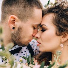 Wedding photographer Ekaterina Kapitan (ekkapitan). Photo of 17.04.2017