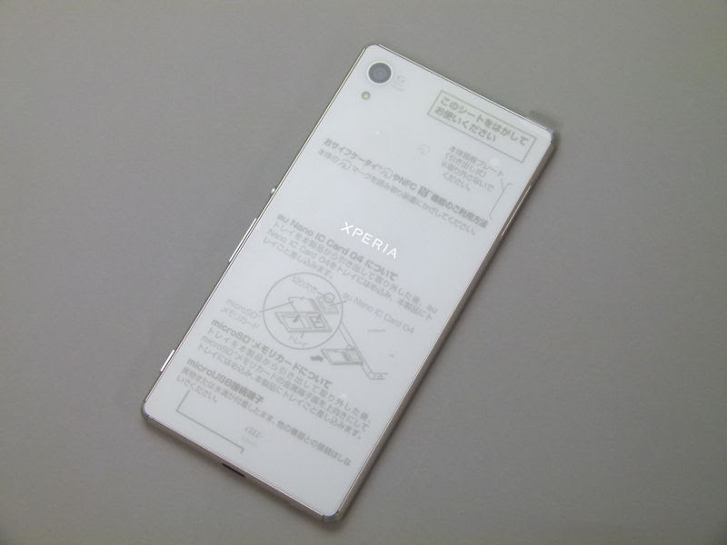 Sony Xperia Za SO03G giá r? chính hãng