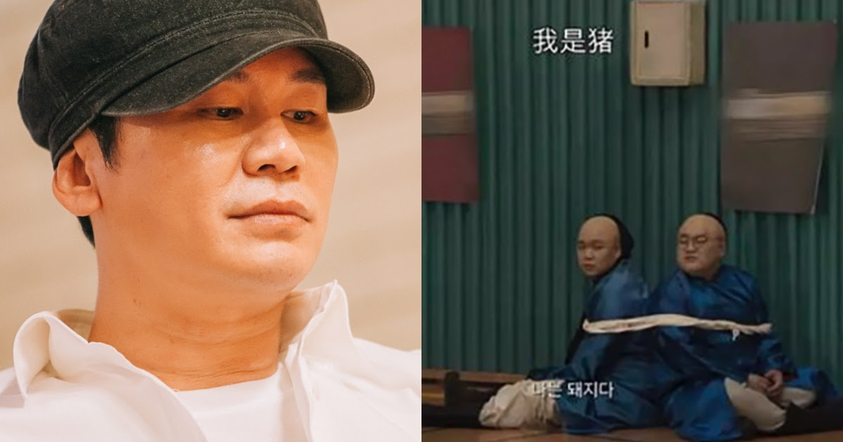 YG FSO Criticized For Scene About Forcing A Model To