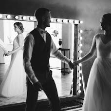 Wedding photographer Aleksey Klimov (fotoklimov). Photo of 28.09.2018