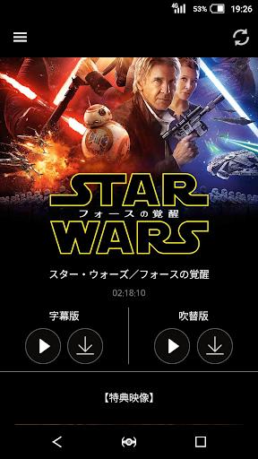 STAR WARS Movie Player 1.0.5 Windows u7528 1