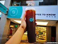 Coffee To Know 咖啡知道