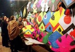 250px-Lahore_Basant_Festival[1]