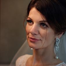 Wedding photographer Aleksey Ozerov (Photolik). Photo of 03.09.2017