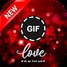 com.love.iloveyougif