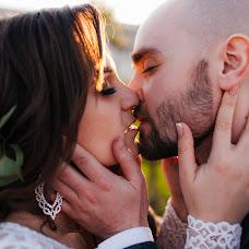 Wedding photographer Lyubov Sitnikova (sitnichek). Photo of 12.05.2016