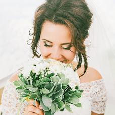 Wedding photographer Darya Malevich (malevich). Photo of 23.07.2017