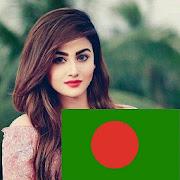 Bangladesh Dating-AppKein Anmeldeort für Homosexuell-Dating-Website