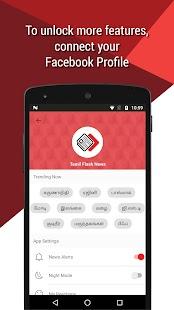 Tamil Flash News Screenshot