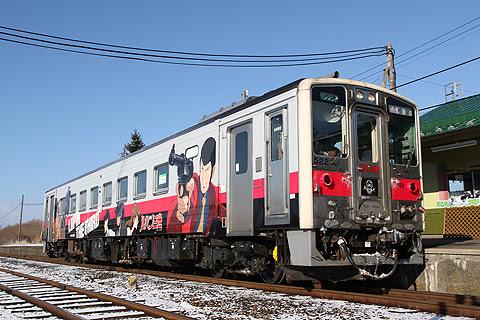 JR北海道 キハ54 522 ルパン列車 茶内駅にて
