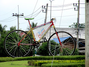 Photo: Day 331 -  Another Giant Bicycle in the Town of Wang Man and We Wonder Why
