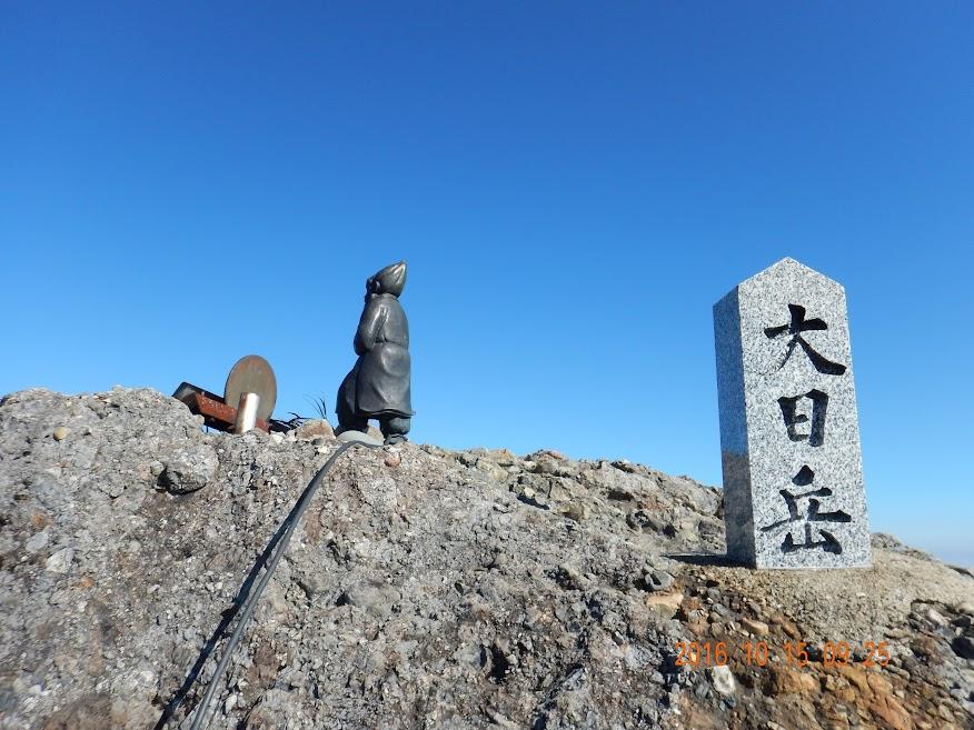 越後三山(八海山・中ノ岳・越後駒ヶ岳) thumbnails No.9