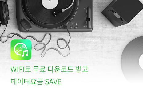 MP3-MAX, 음악무료 다운로더 - náhled