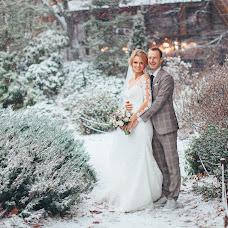 Wedding photographer Anna Kuraksina (MikeAnn). Photo of 15.12.2015