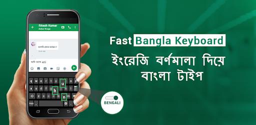 Fast bangla keyboard- Fast Bangla typing - Apps on Google Play