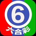 六合彩 - MarkSix (六合彩结果) icon