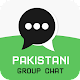 Download Pakistani Chat For PC Windows and Mac
