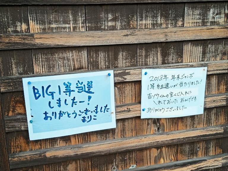 吉 ゾウ くん の お寺 長 福寿 寺