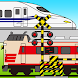 電車でカンカン【新幹線・電車・働く車で遊ぼう】FREE